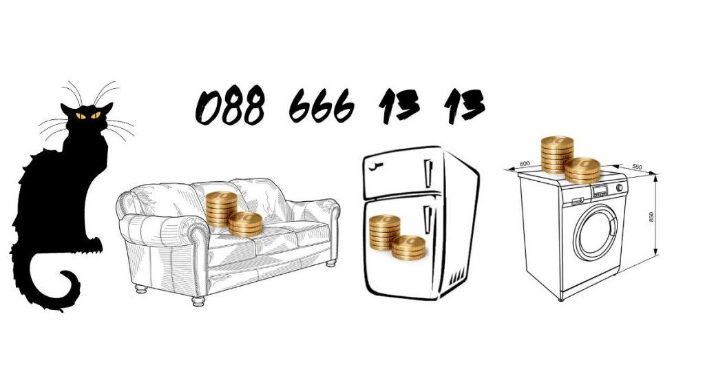 Цени за почистване и извозване на отпадъци, стари мебели и вещи. Цени за почистване на къщи и апартаменти от излишни вещи - 088 666 1313